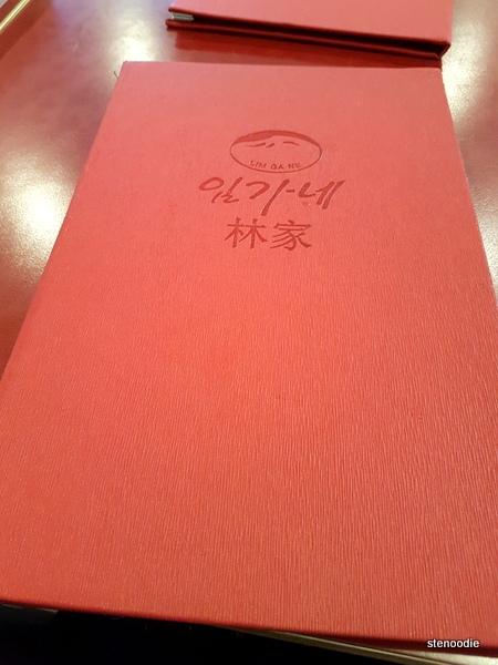 Lim Ga Ne Yonge and Finch menu cover