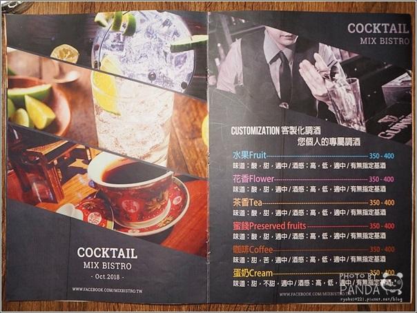Mix Bistro餐酒館 (10)