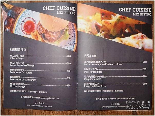 Mix Bistro餐酒館 (7)
