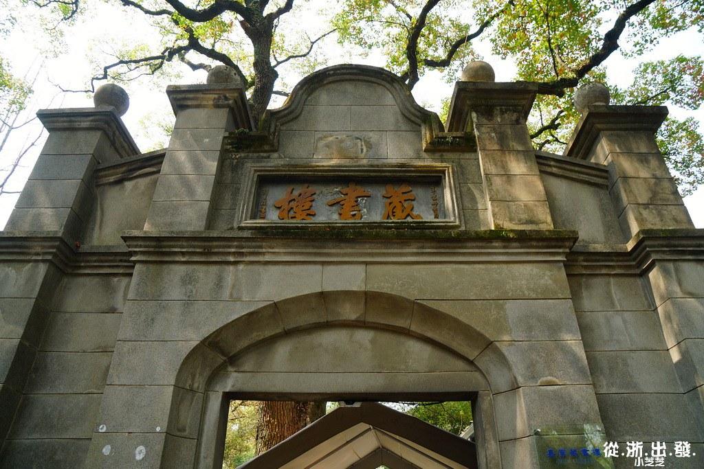 南潯古鎮景點推薦