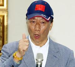 假如郭台銘當選台灣總統