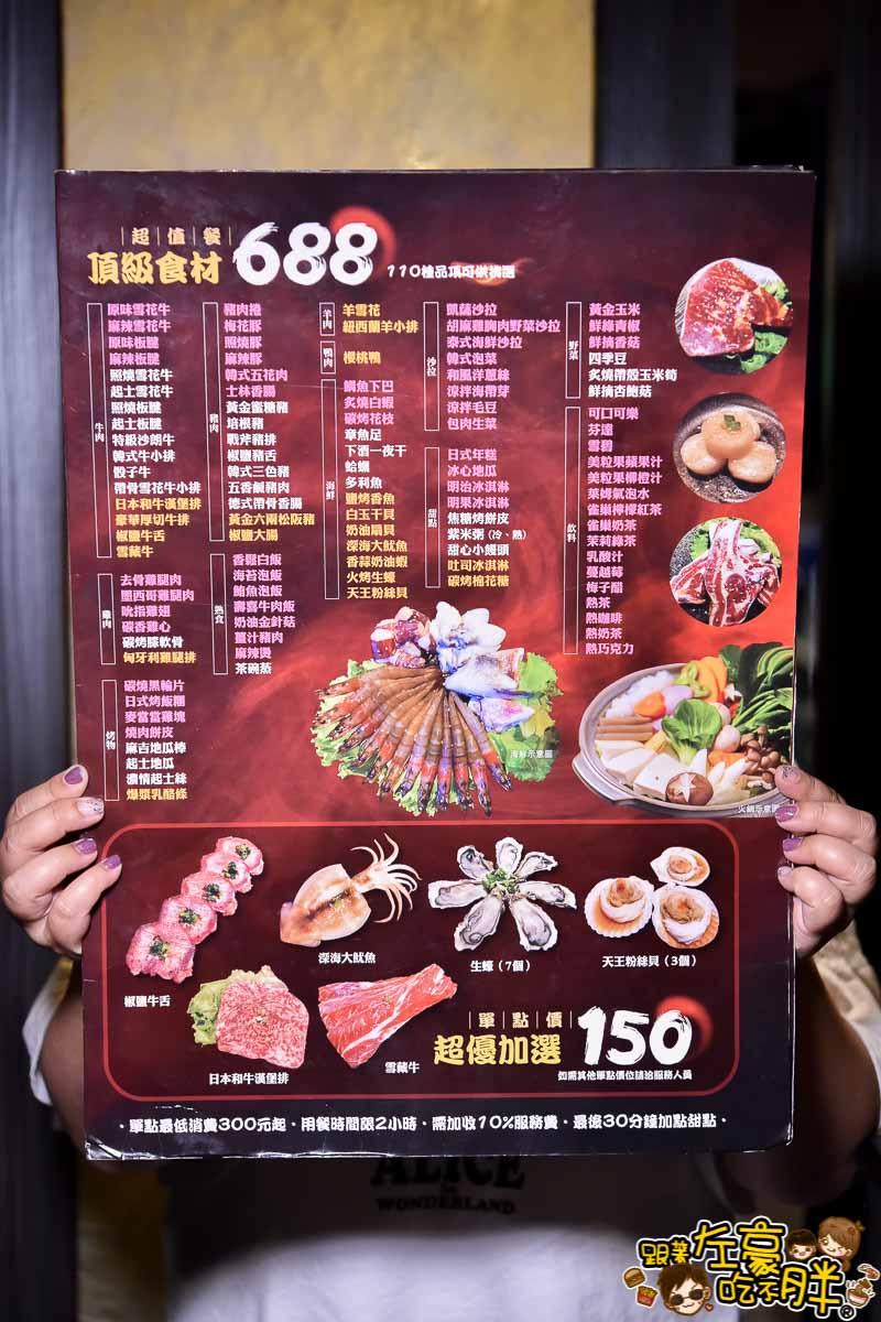老爺燒肉高雄店-45