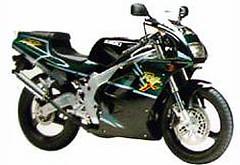 Suzuki RG 125 F Gamma 1996 - 4
