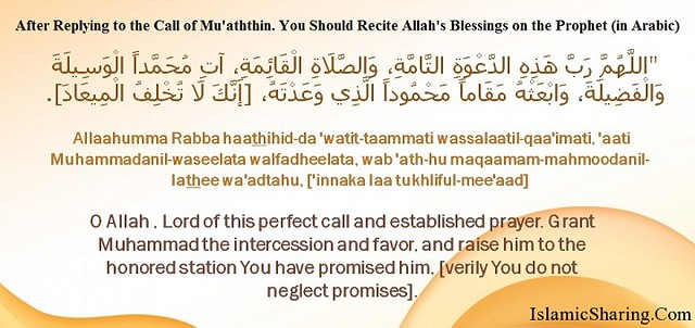 2990 5 Sunnah Things to do every time you hear Adhan 03