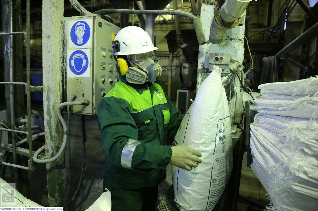 Крупнейшие производители удобрений в России