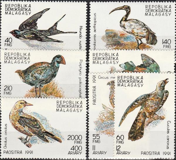 Známky Madagaskar 1991 Vtáci, MNH CV $5.90