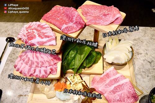 20190417 樂軒松阪亭 Dish