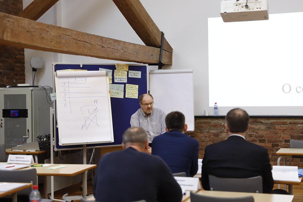 Началось обучение на программе «Университет генерального директора» для ПАО «НК «Роснефть»