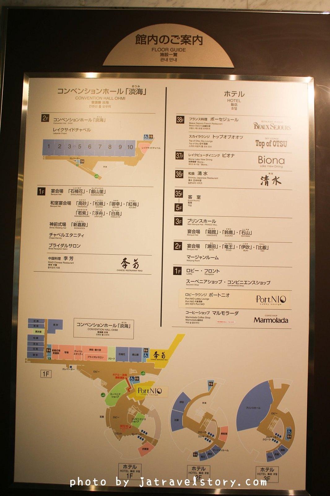 【滋賀大津住宿推薦】琵琶湖大津王子飯店 Prince Hotels 全房型皆能欣賞琵琶湖景色,提供免費接駁車、京都車站免費配送行李服務 @J&A的旅行