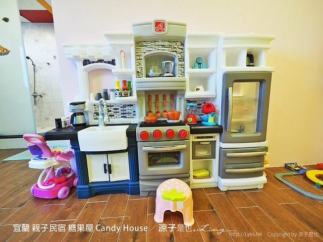 宜蘭 親子民宿 糖果屋 Candy House 38