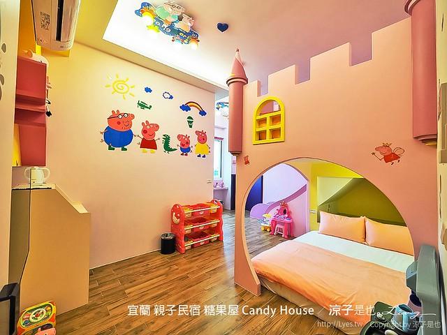 宜蘭 親子民宿 糖果屋 Candy House 41