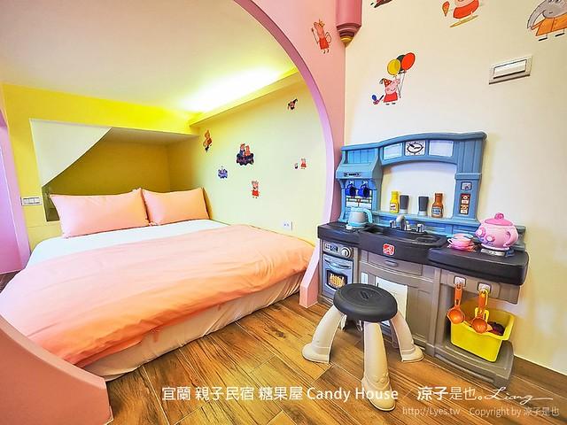 宜蘭 親子民宿 糖果屋 Candy House 47