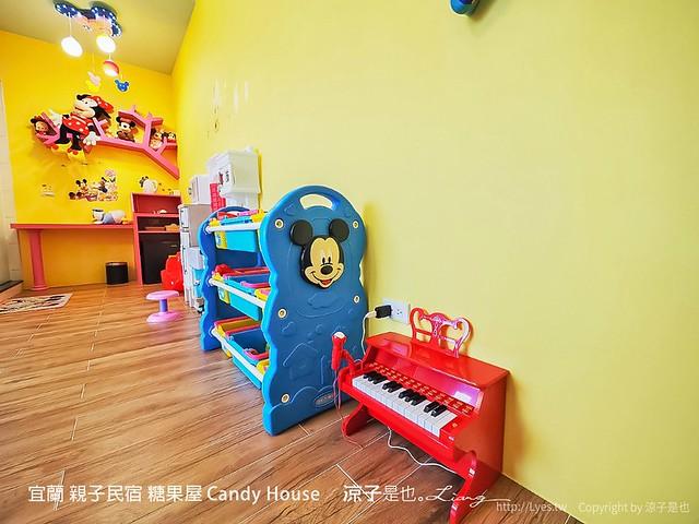 宜蘭 親子民宿 糖果屋 Candy House 53