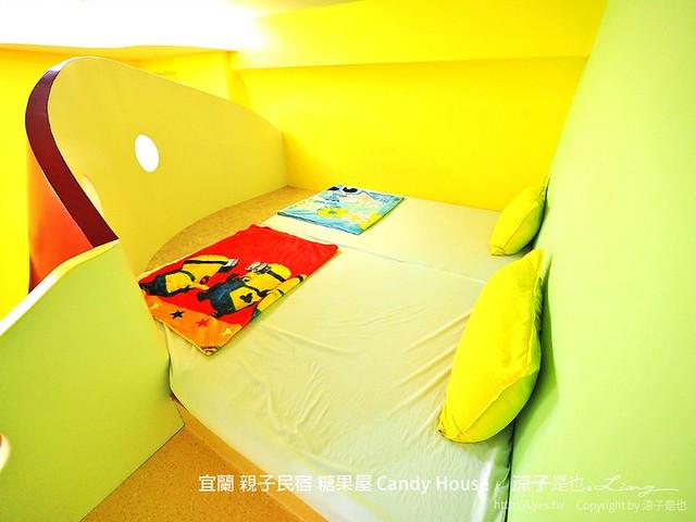 宜蘭 親子民宿 糖果屋 Candy House 80