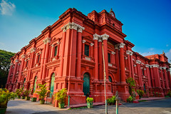 Department of Archaeology and Government Museums - Bangalore India