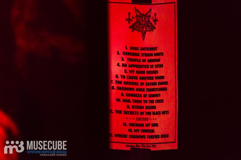 #Dark Funeral069