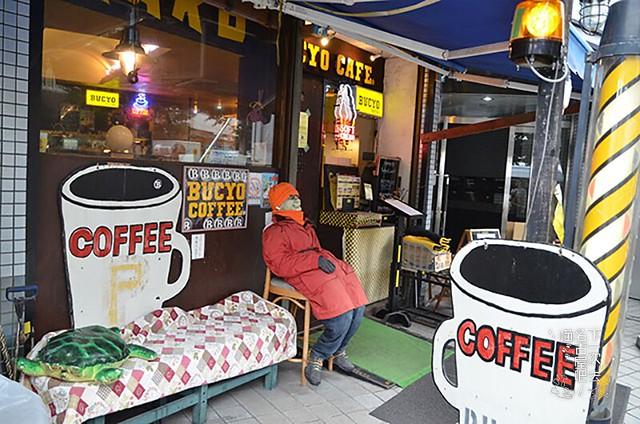 KAKO BUCYO COFFEE美式普普風外觀。