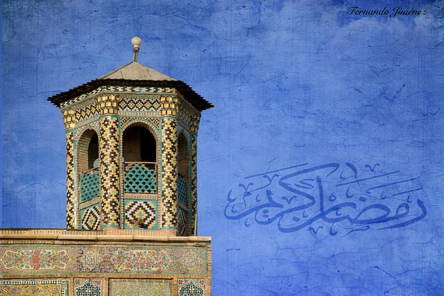 Minarete Mezquita Vakil (Shiraz-Irán)