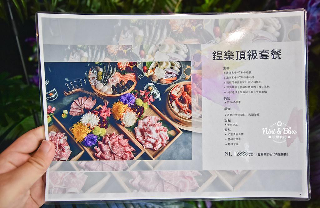 鍠樂極上和牛海鮮鍋物 菜單menu  台中吃到飽07