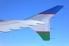 AIR-UZBEKISTAN