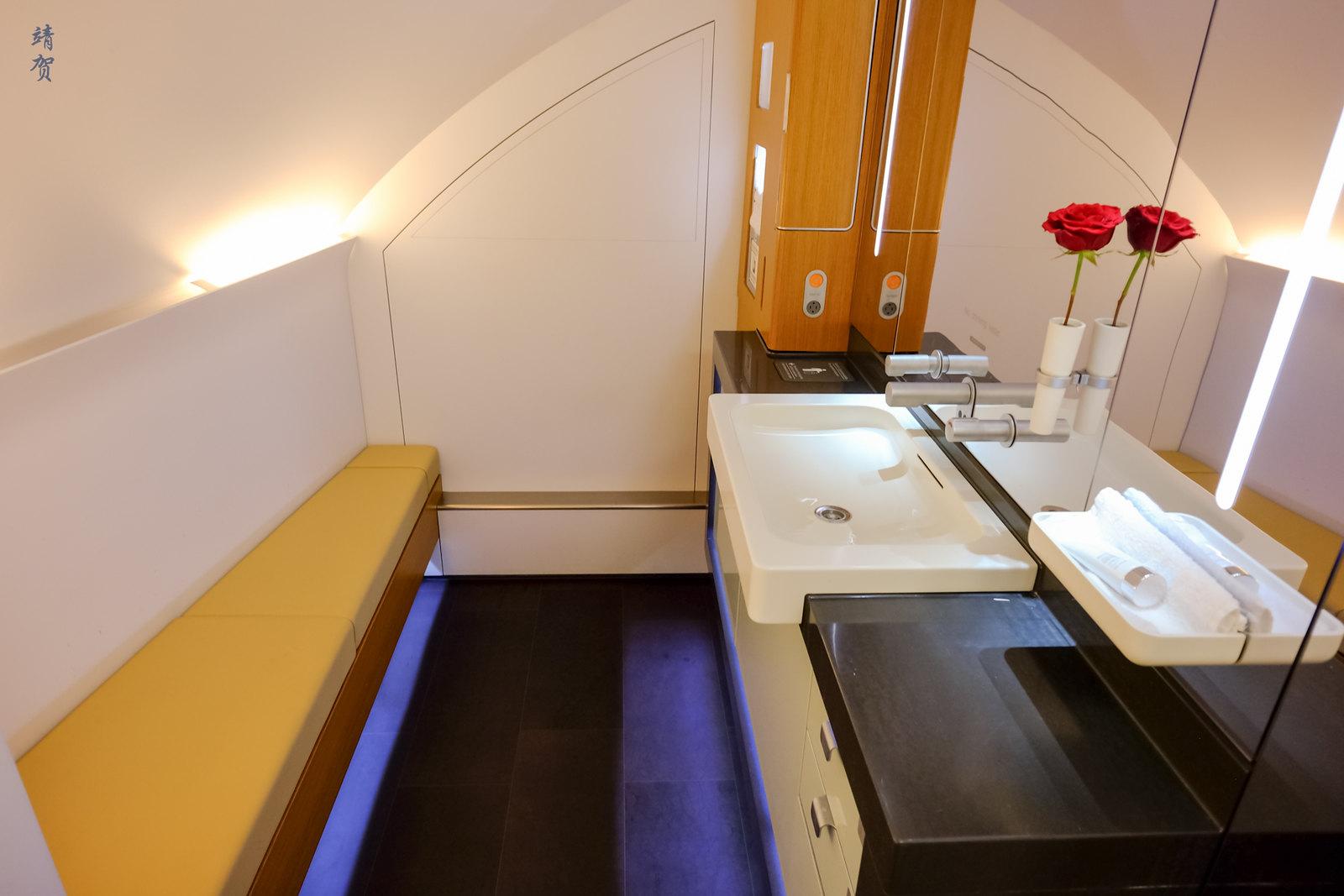 Portside lavatory