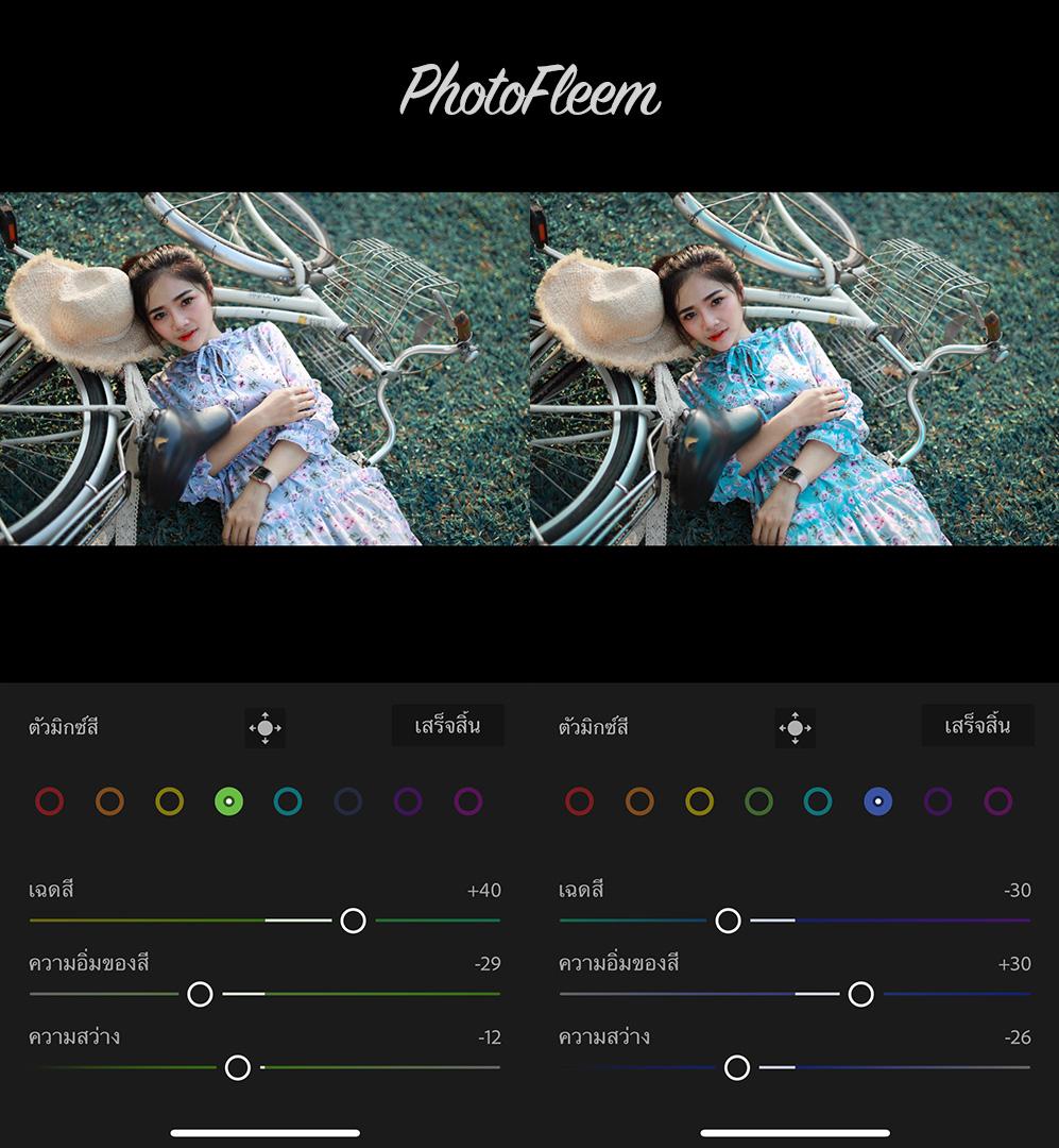 Lightroom-Blue-Premium-preset-05