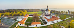 Pažaislis Monastery | Kaunas aerial