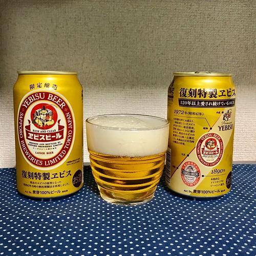 ビール: 1972年の復刻特製ヱビス(サッポロ)