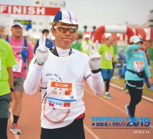 Kasumigaura marathon 1