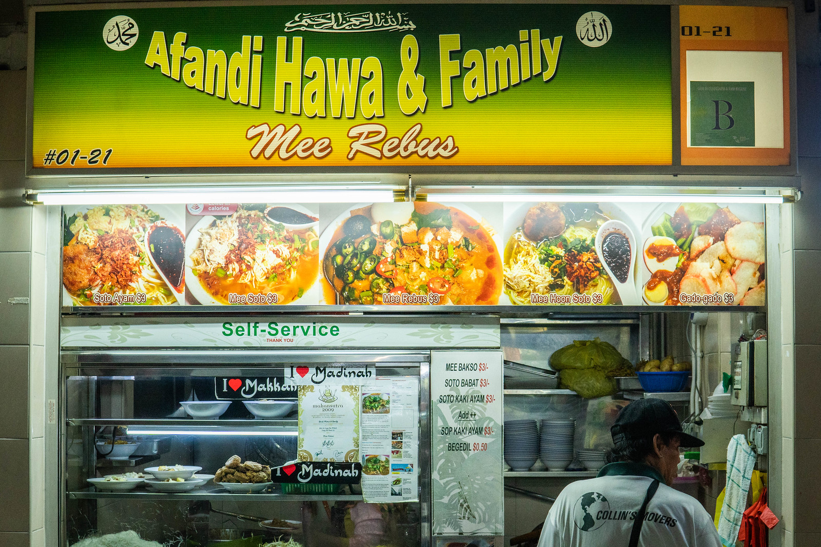 Store front of Afandi Hawa & Family at Haig Road Market