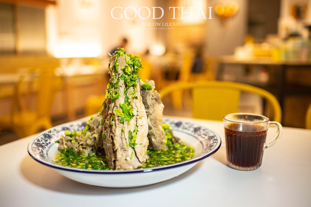 小琉球泰式料理