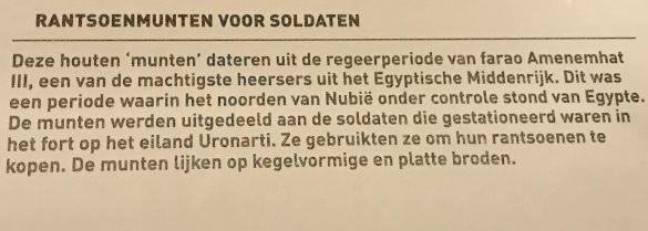 IMG_0385RantsoenmuntenVoorSoldatenEgyptisch1844-1897VChrUronartiFortHoutTekst