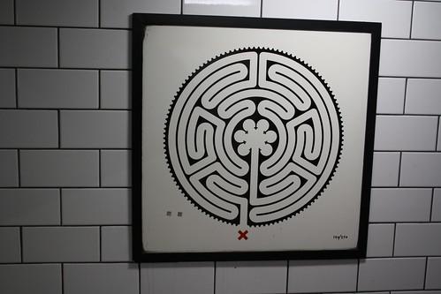 Labyrinth 140 Chancery Lane close up