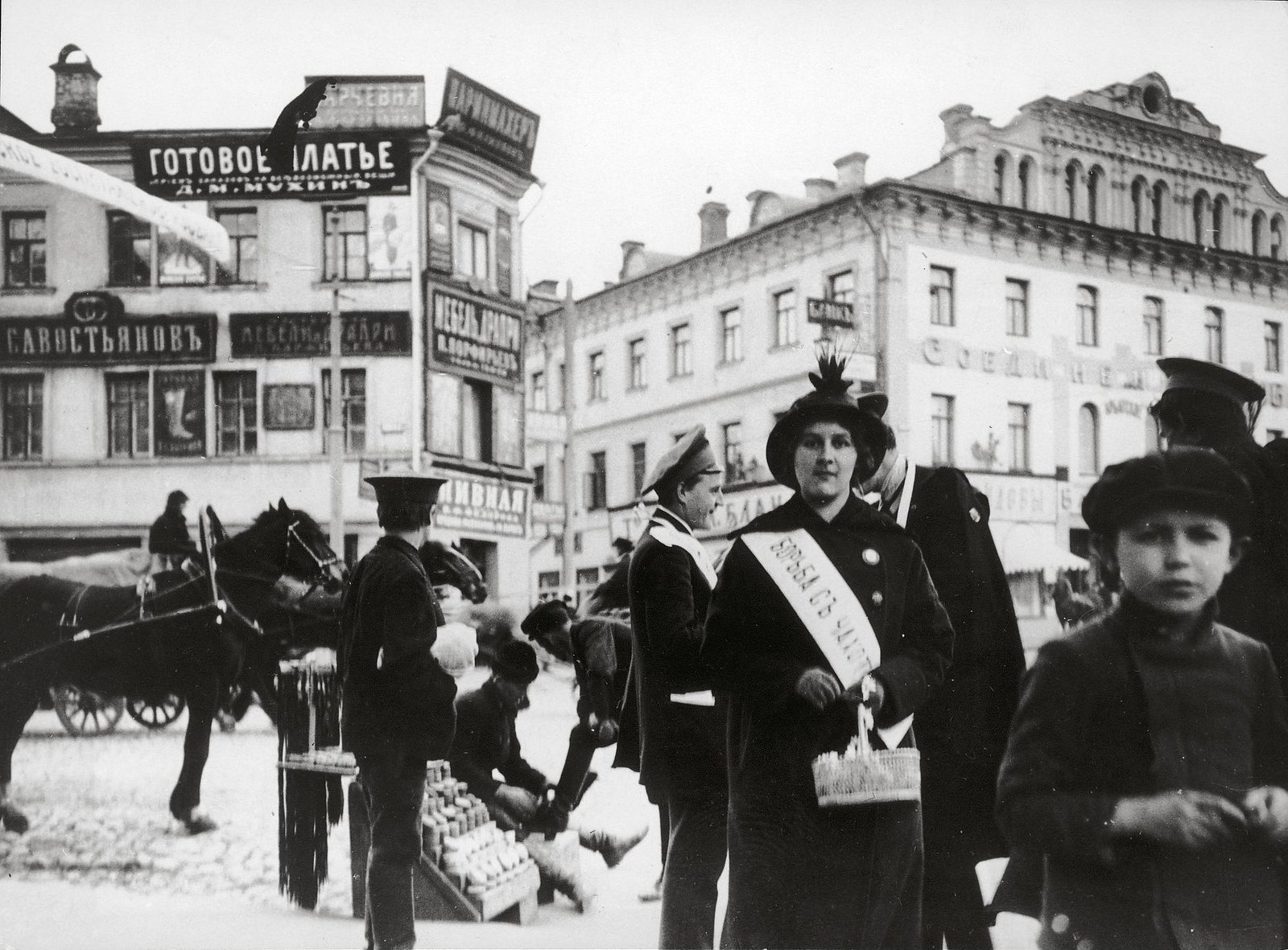 Арбатская площадь. 1914