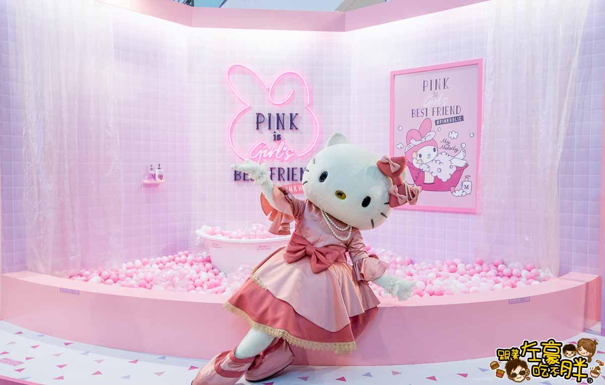 三麗鷗粉紅閨蜜期間限定店-64