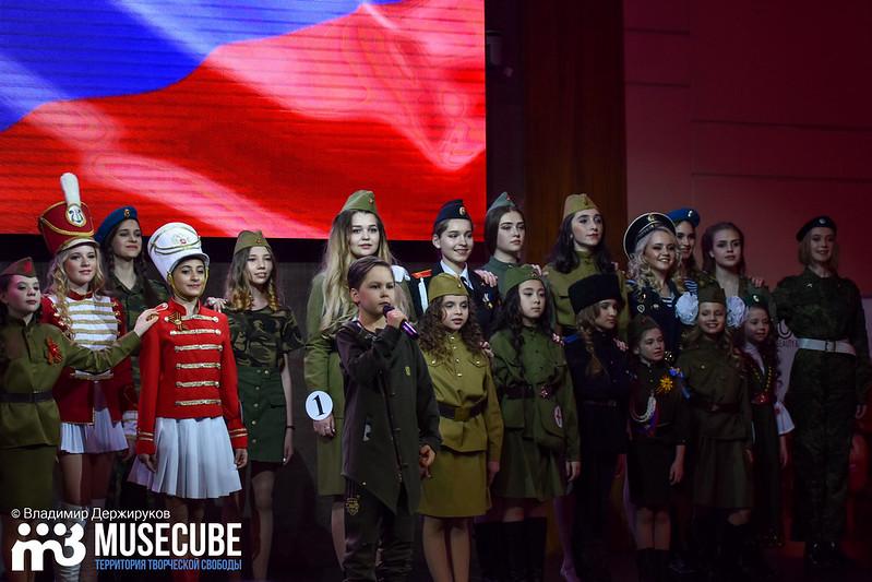 Missis Rossijskaya krasavica_182