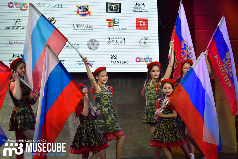 Missis Rossijskaya krasavica_132