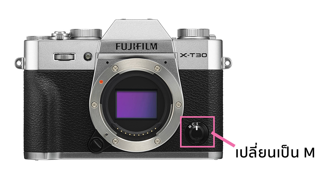 fujifilm-xt30-lens-manual-focus-09