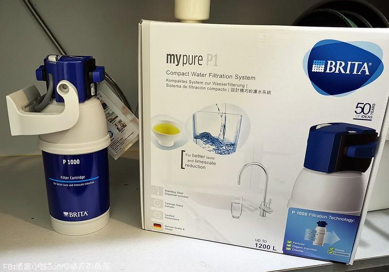 BRITA mypure P1,喝好水當然要裝淨水器