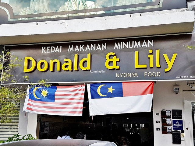 Donald & Lily Restaurant Signage