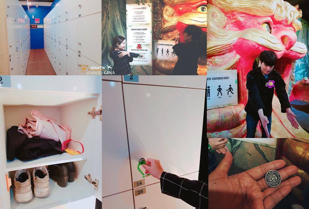 【首爾仁寺洞景點】愛來魔相4D藝術館 + 韓國密室逃脫遊戲-智勇迷宮|靠近鍾路三街、鐘閣、安國站附近 @GINA環球旅行生活|不會韓文也可以去韓國 🇹🇼