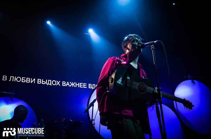 Sansara_Kosmonavt_17_04_2019-016