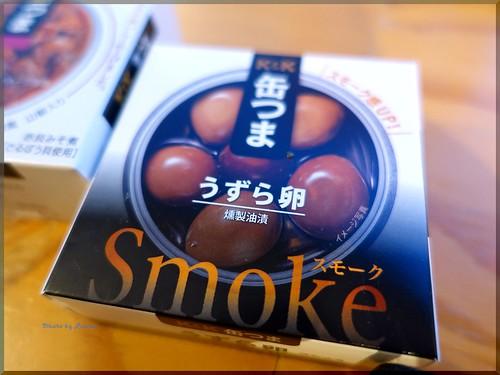 Photo:2019-04-27_T@ka.の食べ飲み歩きメモ(ブログ版)_お好きな酒をお好きなだけ楽しめる空間【横浜】KURAND_05 By:Taka Logbook