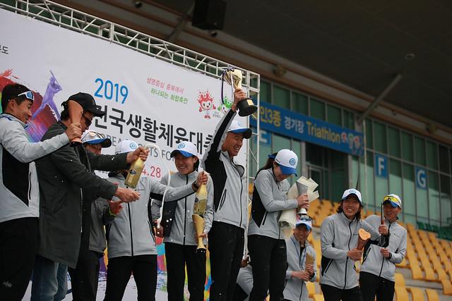 2019 전국생활체육대축전