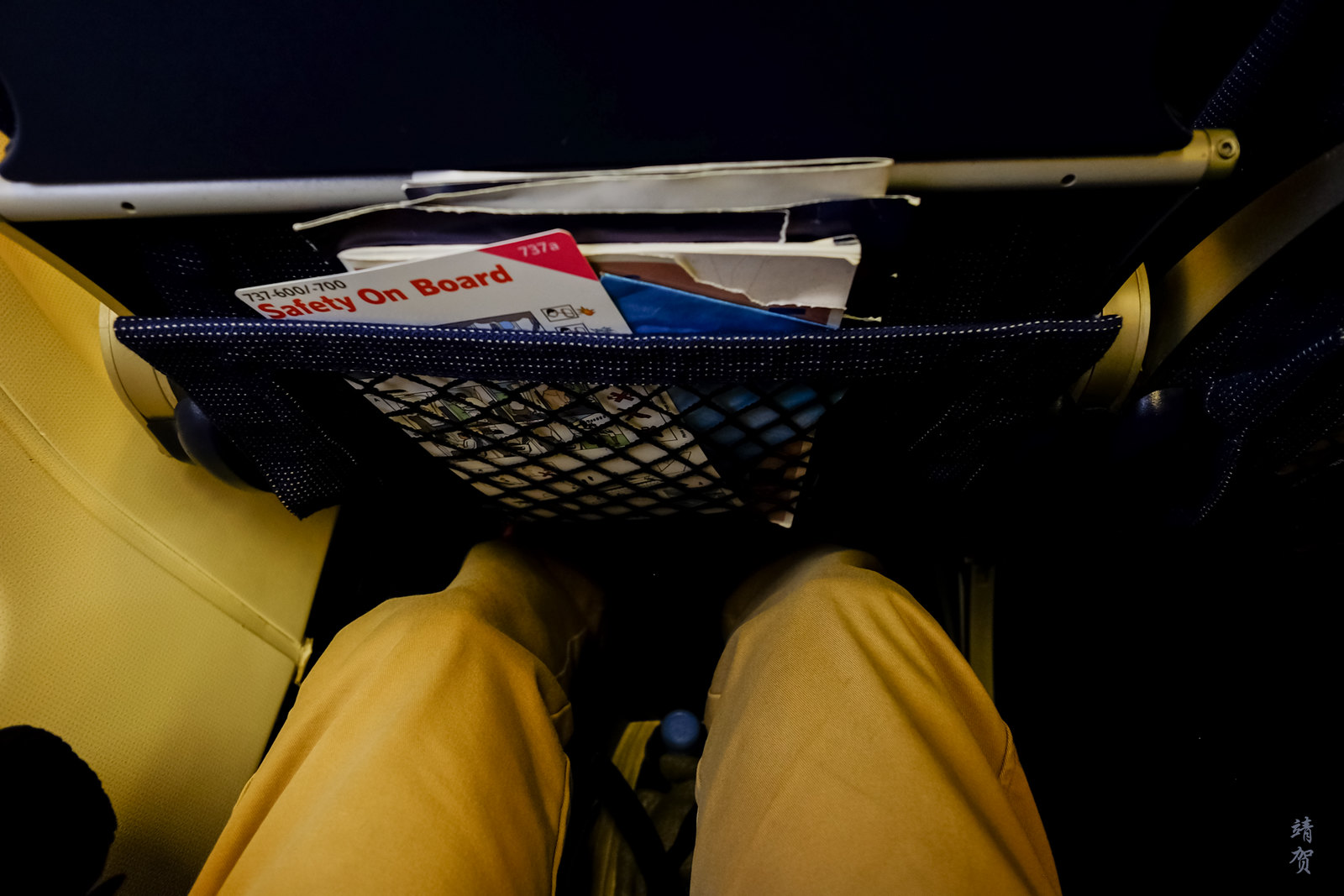 Tight legroom