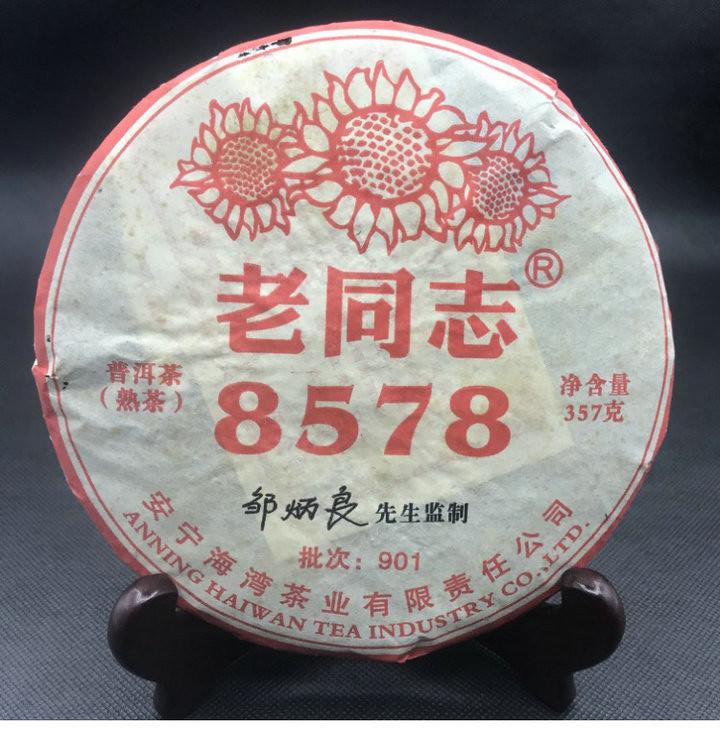 2009 HaiWan LaoTongZhi 8578 Cake 357g Puerh Shou Cha Ripe Tea Batch 901