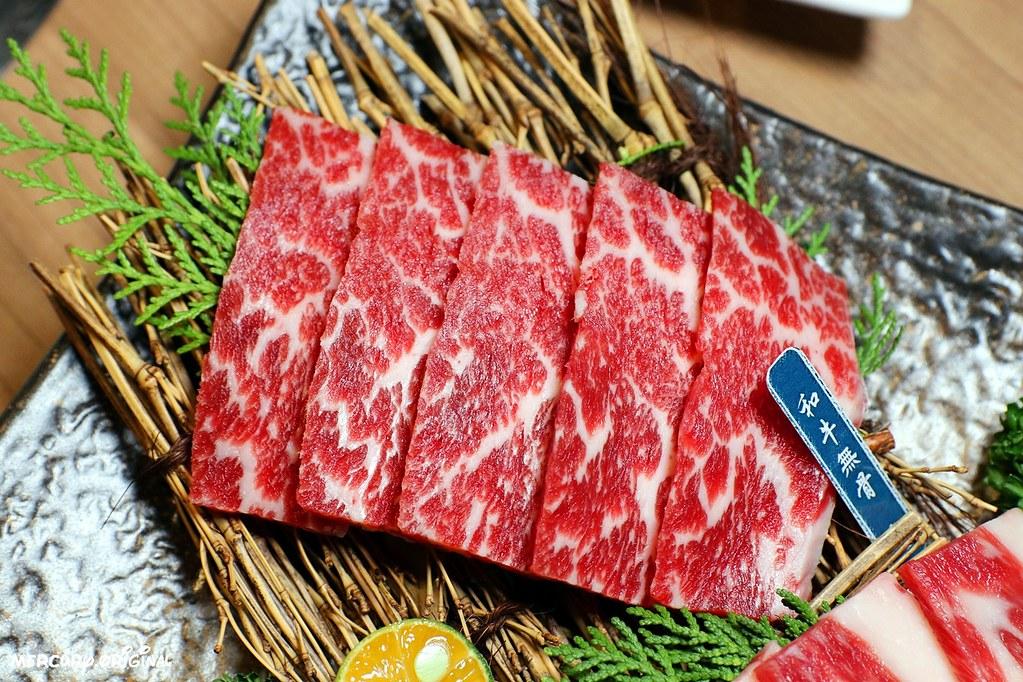 47673572161 04c7f1b671 b - 熱血採訪 雲火日式燒肉,一次吃齊和牛肋眼、嫩肩、板腱、牛舌六種部位,當月壽星優惠送甜點