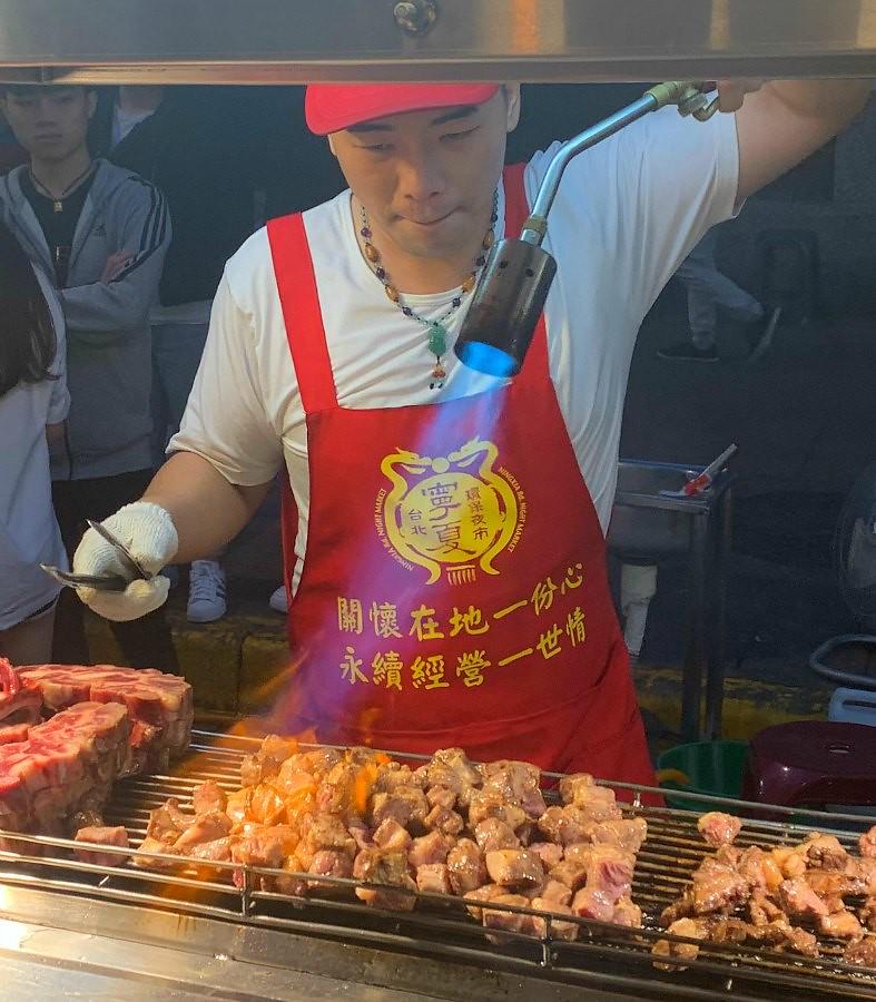 Taipei Night Market Charred Beef