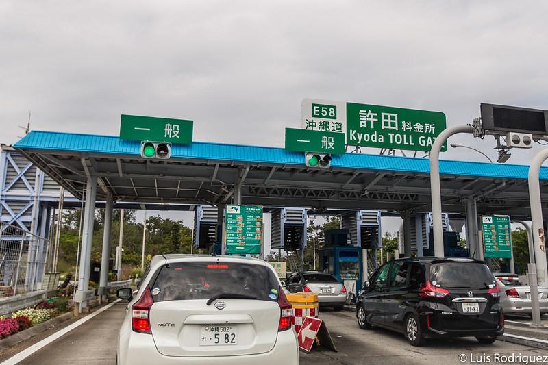 Carriles generales (sin ETC) de un peaje de Okinawa
