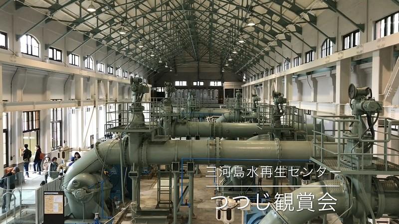 三河島水再生センター つつじ鑑賞会